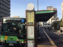 「学習院女子大学前」バス停留所