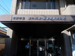 図書館東光分館
