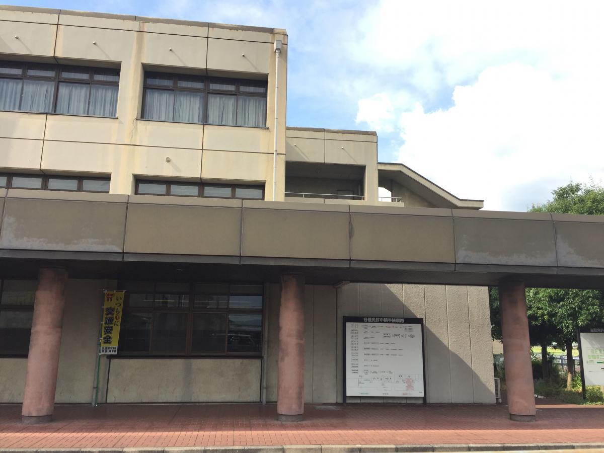 奈良県運転免許センター