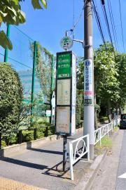 「横川橋」バス停留所