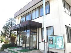 松本商工会議所梓川支所