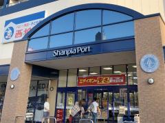 エディオン高辻シャンピアポート店