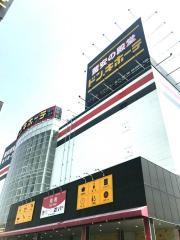 ドン・キホーテ広島祇園店