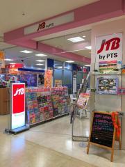 JTB首都圏 北千住支店