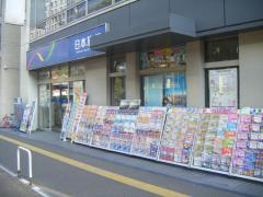 日本旅行 高松支店
