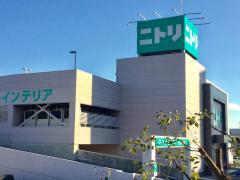 ニトリ茅ヶ崎店