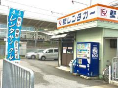 駅レンタカー米原駅営業所