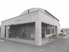JA淡路日の出育波支店