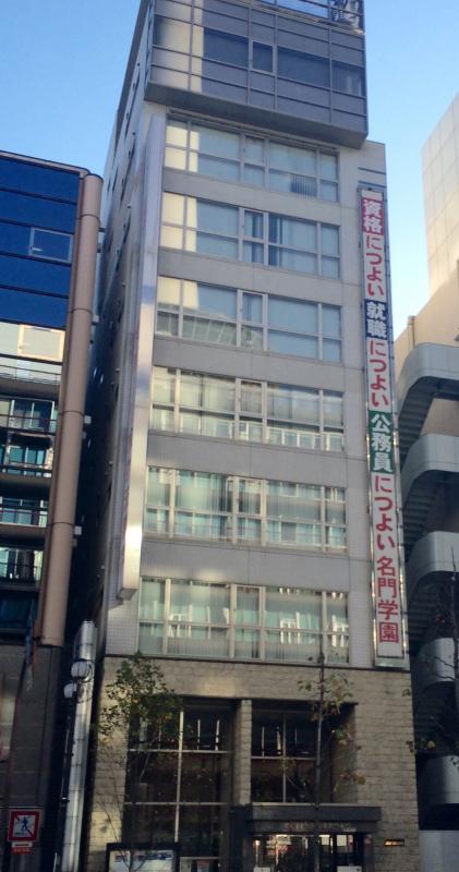 京都IT会計法律専門学校(京都市...