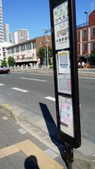 「切引川」バス停留所