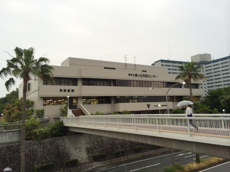 南図書館(堺市南区)の投稿写真...