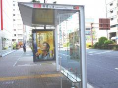 「桜通大津」バス停留所