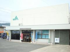 JAグリーン近江八日市北支店