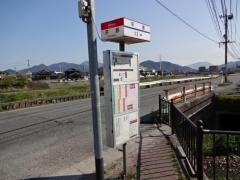 「平原(北九州市小倉南区)」バス停留所