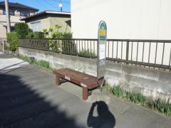 「白鳥」バス停留所