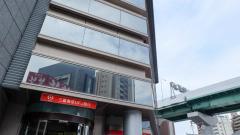 三菱東京UFJ銀行鶴舞支店