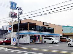 ローソン別府新港町店