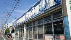 クリエイトエス・ディー戸塚平戸店