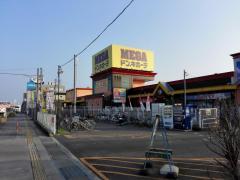 MEGAドン・キホーテ新安城店