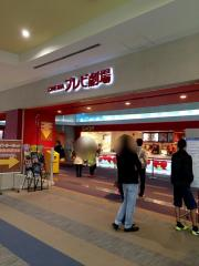 CINEMA&GAMESプレビ劇場ISESAKI