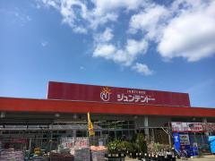 ホームセンタージュンテンドー大社店