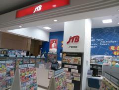 JTB首都圏 トラベランドイオンモール成田店