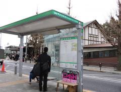 「原宿駅前」バス停留所