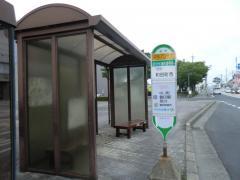「浜松アリーナ」バス停留所