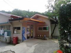 船坂保育園