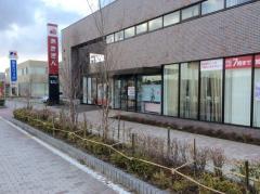 秋田銀行広面支店