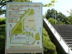西尾市スポーツ公園