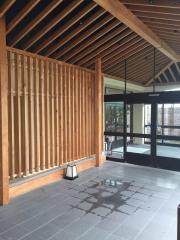 天然ラジウム温泉太山寺なでしこの湯
