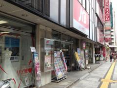 JTBトラベルゲート広島紙屋町