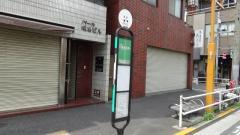 「納戸町」バス停留所