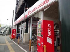ニッポンレンタカー近鉄伏見駅前営業所