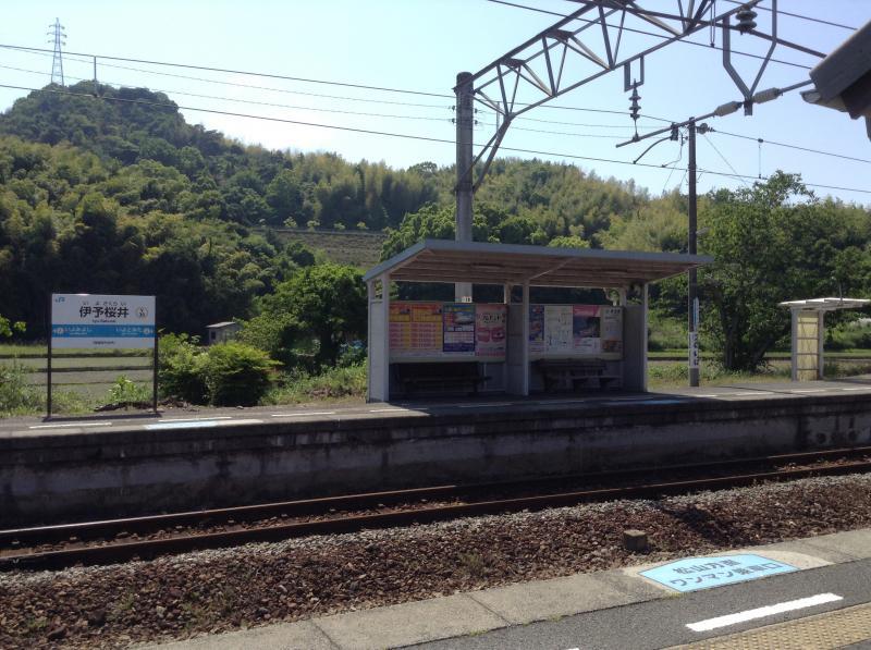 伊予桜井駅(今治市)の投稿写真...