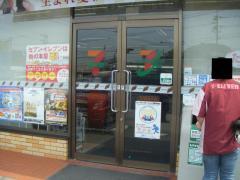 セブンイレブン笠岡茂平店
