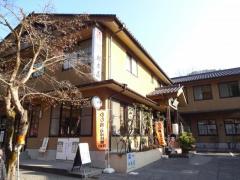 料理旅館松本屋