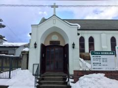 秋田聖救主教会