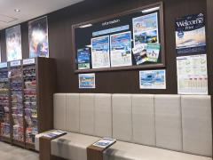 JTBイオン秋田中央店