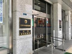 滋賀中央信用金庫彦根営業部