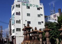 松倉皮膚科医院