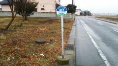「かみつけの里博物館前」バス停留所