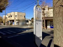 「南町(平塚市)」バス停留所