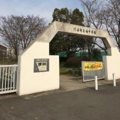 川島町立西中学校