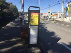 「ファミールハイツ」バス停留所
