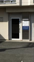 池田歯科医院