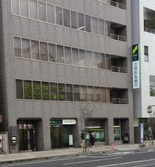 三井住友銀行岡本支店