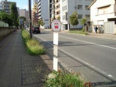 「千葉中央駅入口」バス停留所