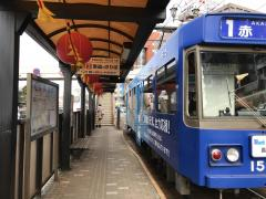 長崎駅前駅